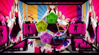 ∫合唱∫ 過食性:アイドル症候群 / Kashokusei: I...