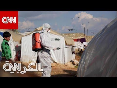 -تسونامي- تفشي فيروس كورونا في مخيمات اللاجئين بسوريا يثير مخاوف أطباء  - 19:05-2020 / 3 / 29