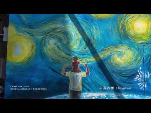 """2017年长沙城市宣传片《长沙24:05》/City Promo of Changsha 2017""""Changsha 24:05"""""""