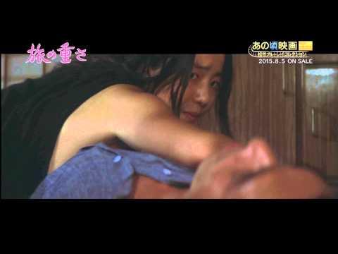 あの頃映画 the BEST 松竹ブルーレイ・コレクション『旅の重さ』2015/8/5リリース!