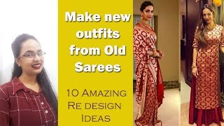 New outfits from old saris| Amazing 10 ideas | In Hindi| English subtitles