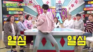 VICTON Byungchan Dance Apink