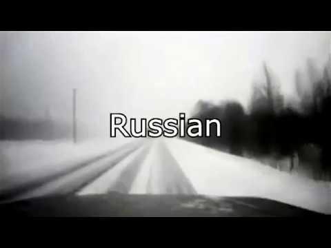 Отличие Америки от России . Реакция.