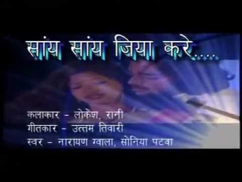 Saayi Saayi Jiya Kare - Mola Pyar De De - Balram Nayak - Chhattisgarhi Song