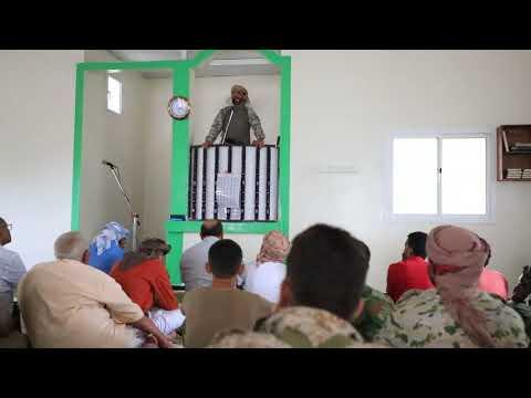 خطبة عيد الأضحى المبارك التي ألقاها نائب رئيس المجلس الانتقالي الجنوبي الأستاذ هاني بن بريك بالعاصمة عدن