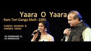 Yara O Yara  | Ram Teri Ganga Maili | Suresh Wadkar & Sarrika Singh Live |