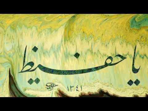 Ey Hâfız! Sen Yürüyen Kuran-ı Kerîm'sin !