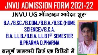jnvu admission 2021-22 l jnvu admission form 2021-22 l jnvu online admission form 2021-22