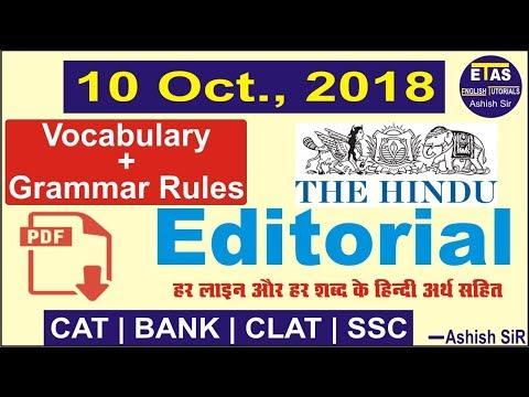 10 October, 2018 The Hindu Editorial (Target 1.5)