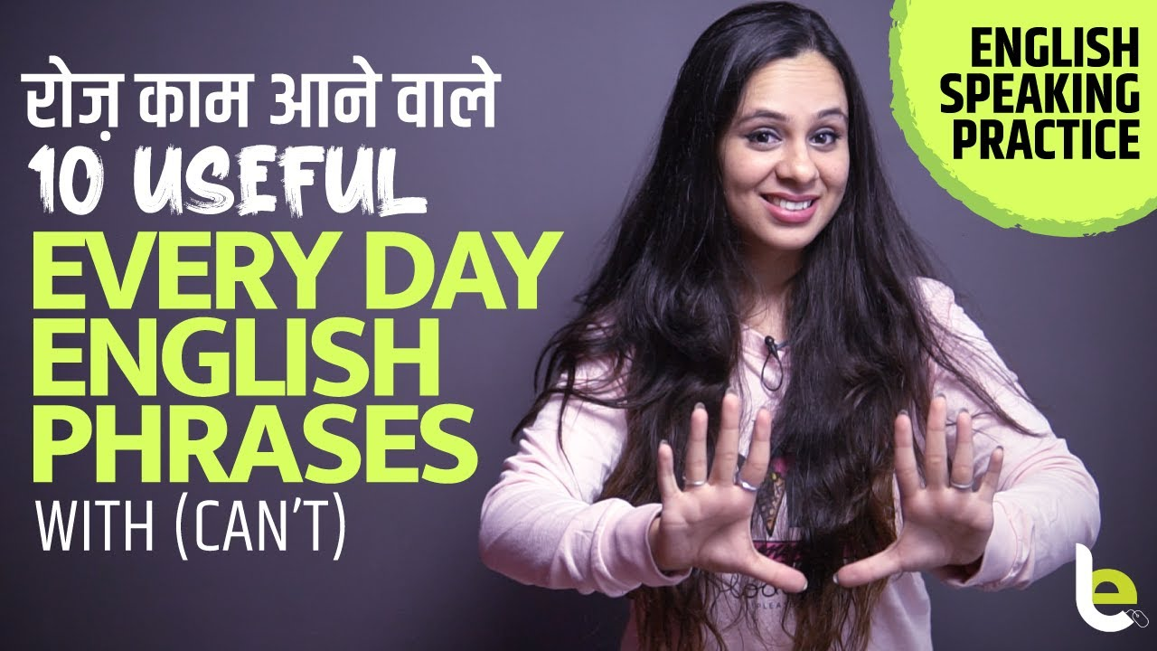 Every day English speaking practice - 10 Important Daily Used English sentences with 'Can't' | Jenny