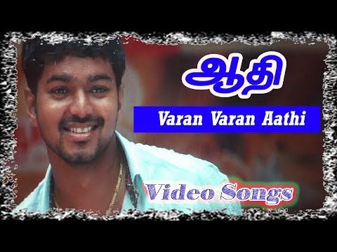 Varan Varan HD Video Song | Aathi | Vidyasagar
