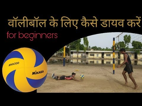 Volleyball Libero Training