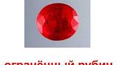 Как просверлить камень для кулона - YouTube