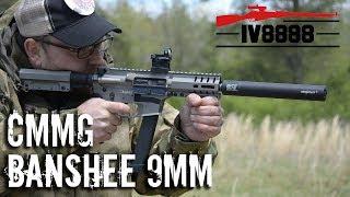 CMMG Banshee 9mm