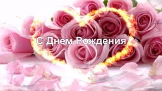 Поздравления С Днем Рождения Сестре От Сестры:)