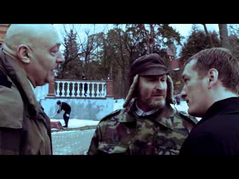 Дубровский (фильм, 2014) ч 01