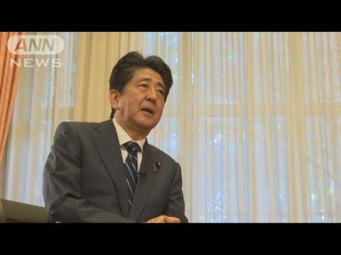 安倍総理に聞く 北方領土、消費税、ポスト安倍#1(19/01/02)