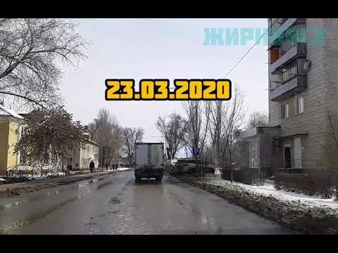 Жирновск. 23 марта 2020. Улица Ломоносова.  Жирновский район. Волгоградская область.