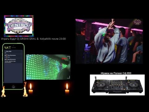 Ночной клуб i трансляция фото ночных клубов ставрополь