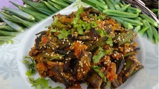 Bhindi Masala or Bhindi do Pyaza Video Recipe - Spiced okra