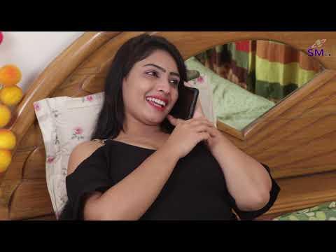 নজর । Nojor । Bengali Short Film । SM TV