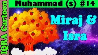 Prophet Muhammad (s) Ep 14   Miraj & Isra