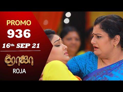 ROJA Serial | Episode 936 Promo | ரோஜா | Priyanka | Sibbu Suryan | Saregama TV Shows Tamil