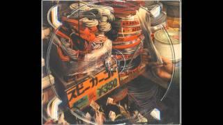 Intact Instinct - Chicago Coin's Cinema (Der Dritte Raum Remix)