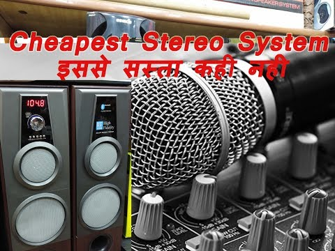 Electronic market Sound System,Speakers, Amplifier, Electronic Accessories, Lajpat Rai Market Delhi