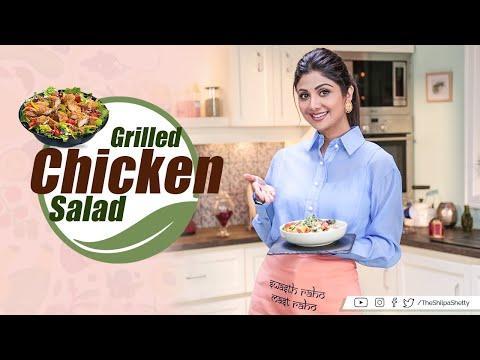 Grilled Chicken Salad | Shilpa Shetty Kundra | Healthy Recipes | The Art Of Loving Food thumbnail