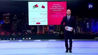 52 ألف مسجل على المنصة الإلكترونية لوظائف الأردنيين في قطر