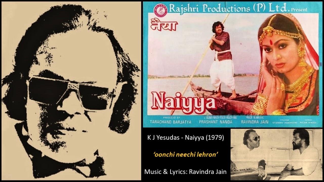 naiyya 1979 songs
