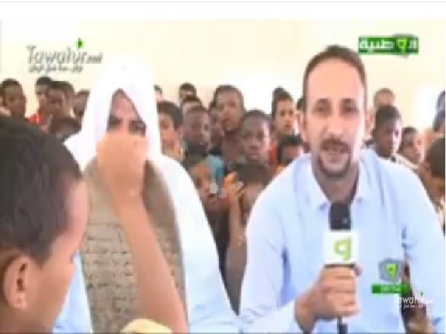محظرة جامع اتويزكت، نموذج علمي  رغم النواقص والمشاكل |  قناة الوطنية