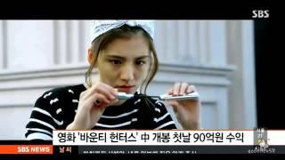 Video daftar film korea lee min hoo terbaru download MP3, 3GP, MP4, WEBM, AVI, FLV Agustus 2018