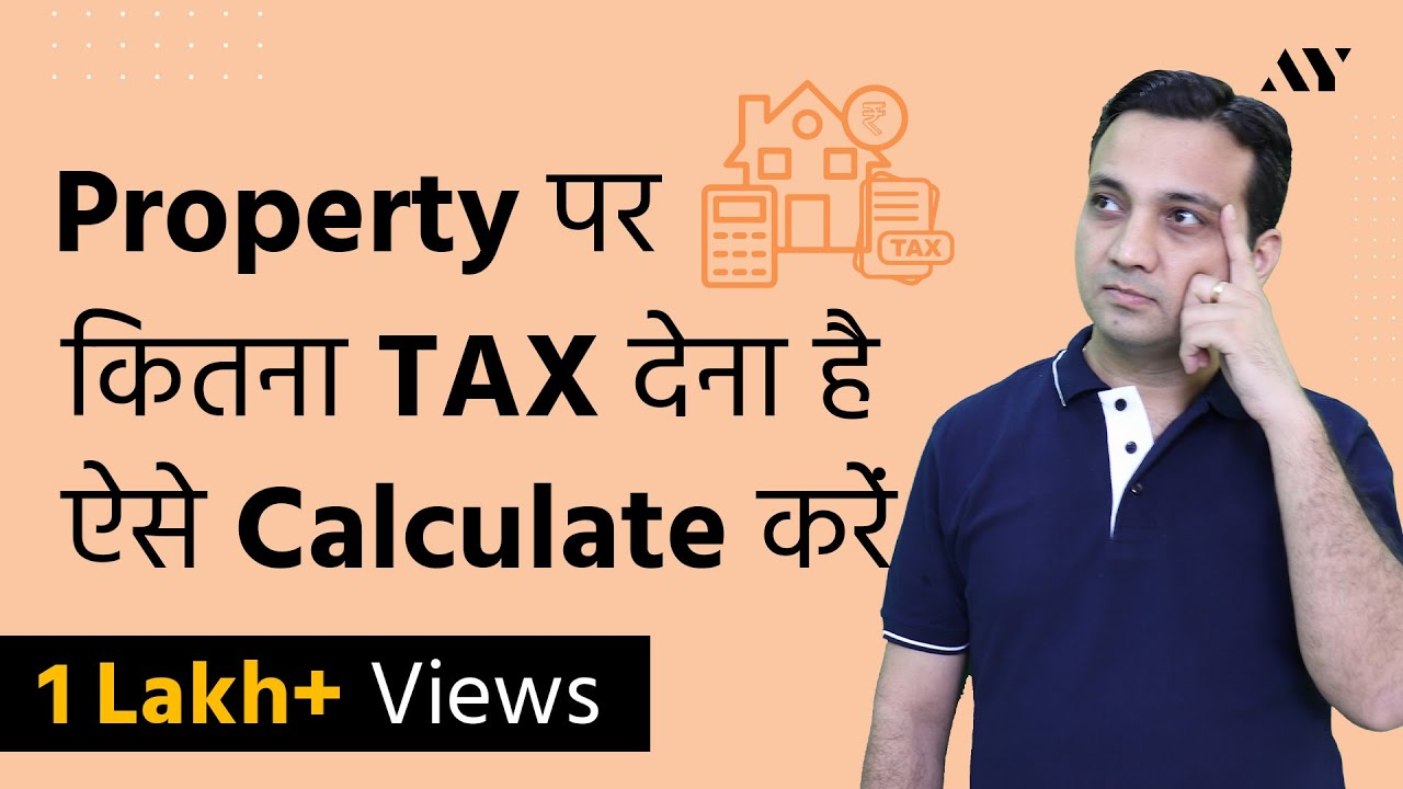 Online property tax calculators for bangalore property.