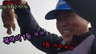 우럭 배낚시 만석부두 아세아호 인천 아세아낚시 선상바다…