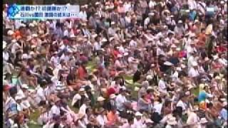 石川遼VS薗田峻輔 フジサンケイクラッシックは先輩薗田、後輩石川の激闘...