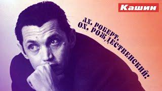 Download ЗДЕСЬ Я РЕШАЮ КТО ШЕСТИДЕСЯТНИК Mp3 and Videos