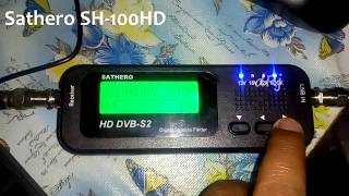Sathero SH-100HD Digital Pocket Satellite Finder r2 - dRj