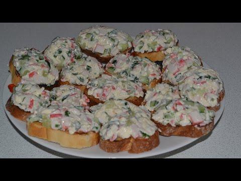 Простые и вкусные бутерброды на стол. Готовим праздничные бутерброды очень БЫСТРО