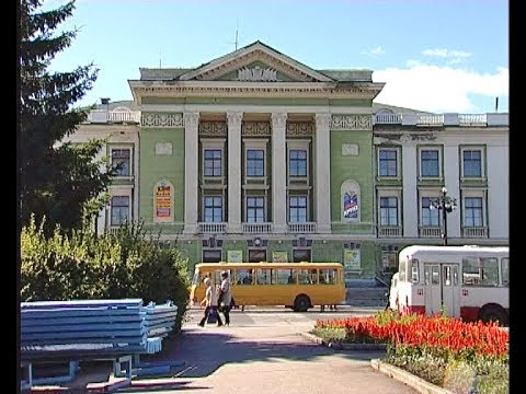 Озёрск, 2002 год