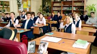 Учителя 2014 трейлер
