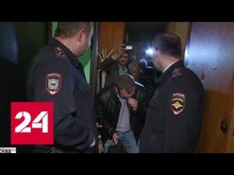 Рейдеры отнимают квартиры у москвичей под предлогом микрозаймов