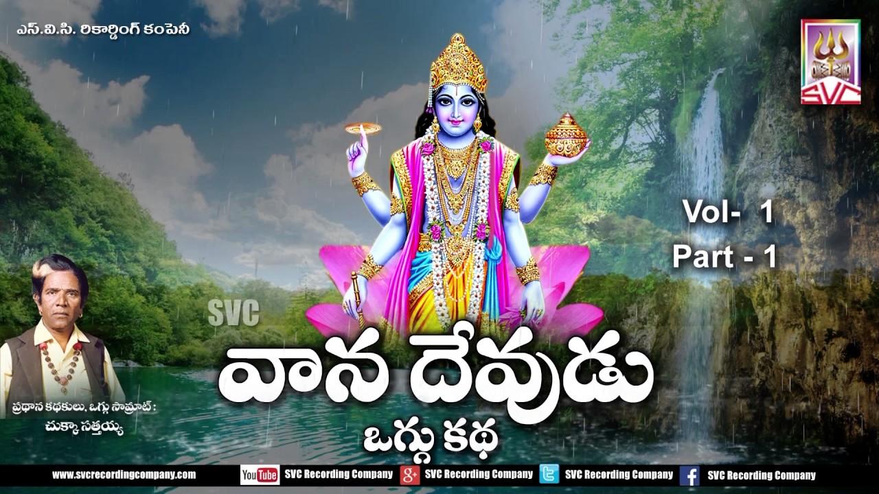 Telugu dopasowanie co astrosaż