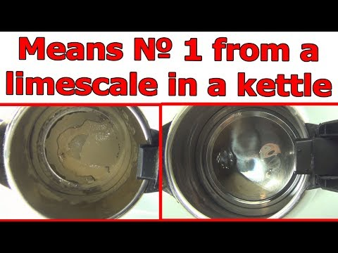 How to clean the kettle from limescale? |  Descale kettle | How to remove limescale from kettle?