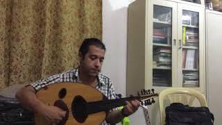 ارجع للشوق أليسا عزف عود عبد الله البصري