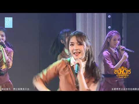 悬铃木 SNH48 TeamHⅡ 20190508