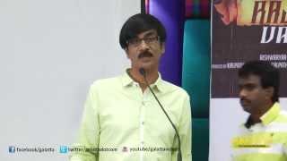Yuvan always delivers a Bang - Manobala - Vai Raja Vai  | Galatta Tamil