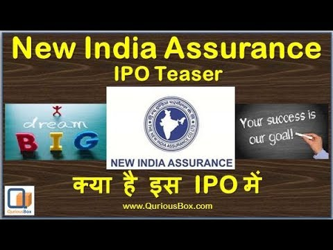 New India Assurance Ltd IPO | New India Assurance IPO date | New India Assurance IPO Details