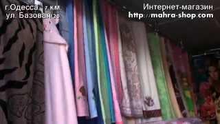 Полотенца оптом в интернет-магазине Mahra Shop(http://mahra-shop.com/ У нас вы сможете оптом купить велюровые, пляжные, спортивные, кухонные и банные полотенца, детс..., 2015-05-10T07:33:12.000Z)